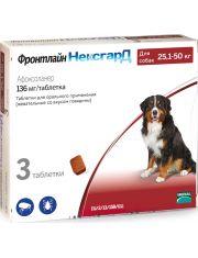 Фронтлайн НексгарД таблетки жевательные для собак 25-50 кг