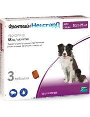 Фронтлайн НексгарД таблетки жевательные для собак 10-25 кг