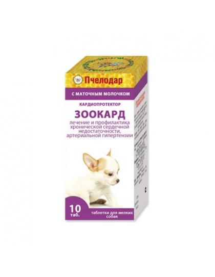 Пчелодар зоокард таблетки для мелких собак