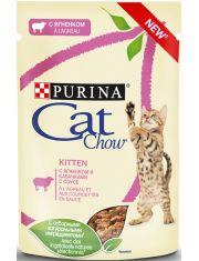 Kitten паучи с ягненком и кабачками кусочки в соусе для котят