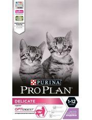 Delicate для котят c чувствительным пищеварением индейка с рисом