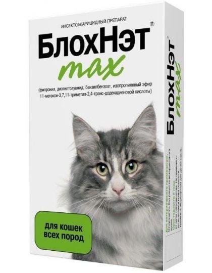 БлохНэт max капли для кошек и котят