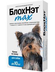 Блохнэт max капли для собак и щенков с массой тела до 10 кг