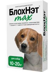 БлохНэт max капли для собак с массой тела от 10 до 20 кг