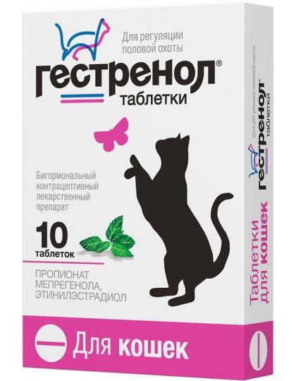 Гестренол капли для кошек, 1,5 мл