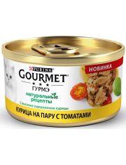 """""""Натуральные рецепты"""" консервы для кошек с  курицей на пару и томатами"""