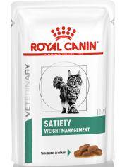 Satiety Weight Management Feline ломтики в соусе (диета) для кошек при ожирении