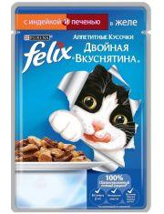 Двойная  вкуснятина индейка с печенью в желе для кошек