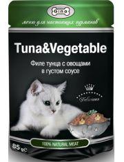 Филе тунца с овощами в густом соусе