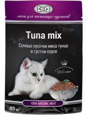 Сочные кусочки мяса тунца в густом соусе