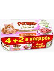 Multipack  консервы для кошек кусочки розового тунца с морковью 4+2