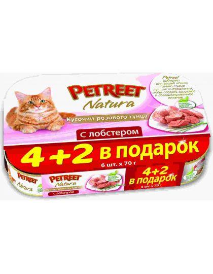 Multipack консервы для кошек кусочки розового тунца с лобстером 4+2