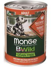 BWild GRAIN FREE беззерновые консервы из индейки с тыквой и кабачками