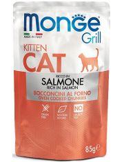Cat Grill Salmone Kitten для котят, норвежский лосось