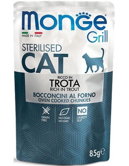 Cat Grill Trota Sterilised для стерилизованных кошек итальянская форель