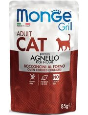 Cat Grill Agnello Adult новозеландский ягненок