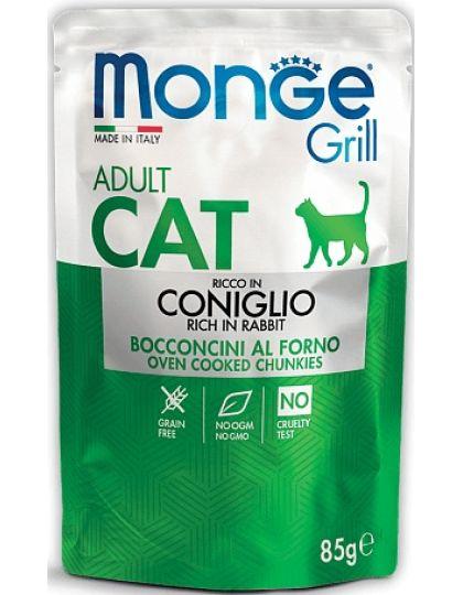 Cat Grill Coniglio Adult итальянский кролик
