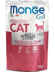 Cat Grill Vitello Sterilised для стерилизованных кошек итальянская телятина