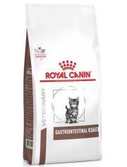 Gastrointestinal Kitten (диета) для котят в возрасте от 2 до 10 месяцев при нарушениях пищеварения