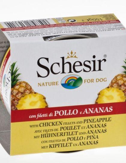 Кусочки фруктов в желе цыпленок/ананас для собак