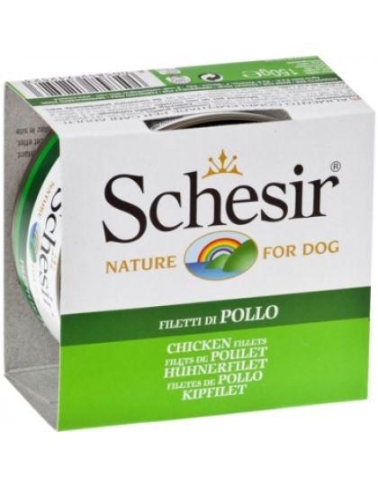 Кусочки цыпленка в желе для собак