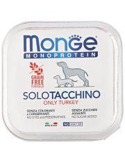 Monoproteico Solo паштет из индейки
