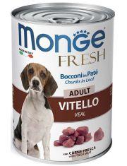 Dog Fresh Chunks in Loaf консервы для собак мясной рулет телятина