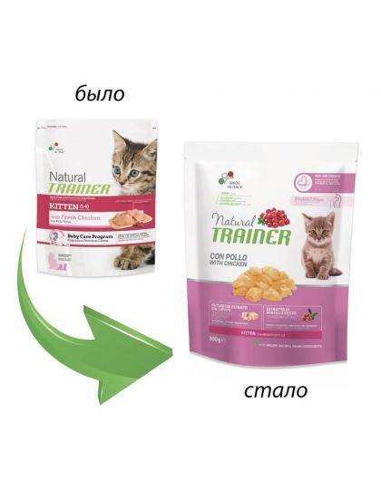 Natural Kitten - Fresh Chicken сухой корм для котят