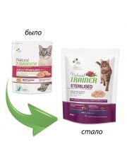 Natural Adult Sterilised для взрослых кастрированных кошек со свежим белым мясом