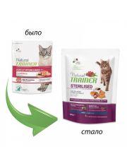 Natural Adult Sterilised Salmon корм для взрослых кастрированных кошек с лососем