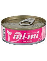 Ми ми консервы для кошек с тунцом и мясом омара в желе