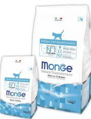 Kitten сухой корм для котят, беременных и кормящих кошек
