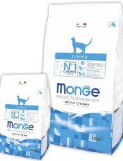 Urinary Cat корм для профилактики мочекаменной болезни у кошек