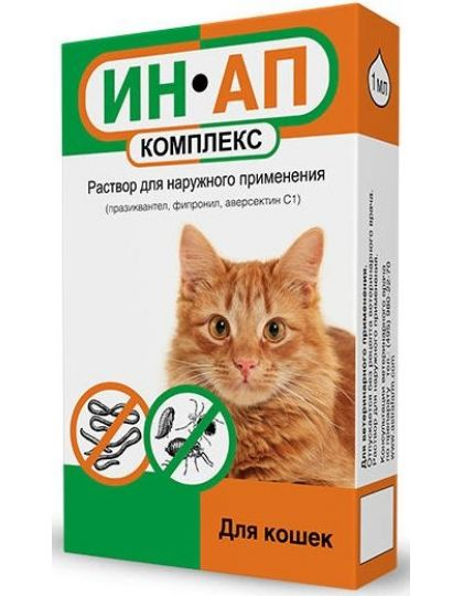 ИН-АП комплекс капли для кошек и котят с 2 мес