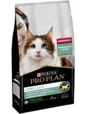 LiveClear для стерилизованных кошек, снижает количество аллергенов в шерсти, с лососем