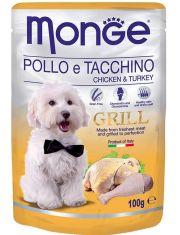 Griil Pouch Pollo e Tacchino для взрослых собак, индейка