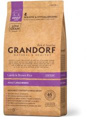 Ягнёнок с рисом Maxi сухой низкозерновой корм класса холистик для взрослых собак крупных пород