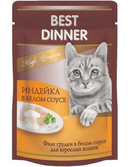 High Premium Индейка в белом соусе