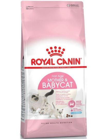 Mother & Babycat для беременных, кормящих кошек, а также для котят в возрасте от 1 до 4 месяцев и в период отъёма