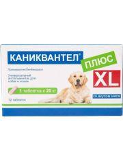Каниквантел плюс XL антигельминтик для собак и кошек