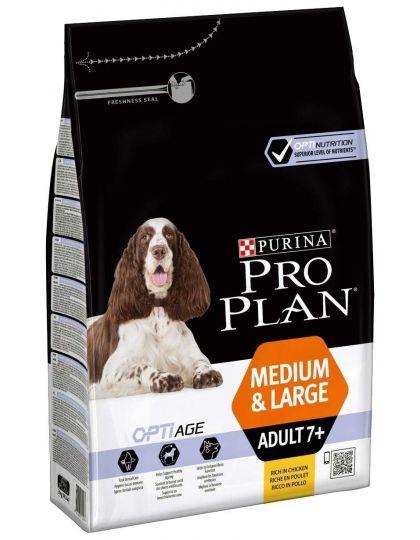 Medium & Lardge Adult 7+ для собак старше 7 лет средних и крупных пород с комплексом Optiage, курица/рис