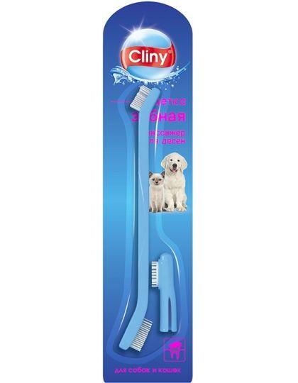 Зубная щетка+массажер для десен для животных