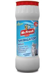 2в1 Ликвидатор запаха для кошачьих туалетов, порошок