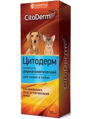 ЦИТОДЕРМ шампунь дерматологический для животных