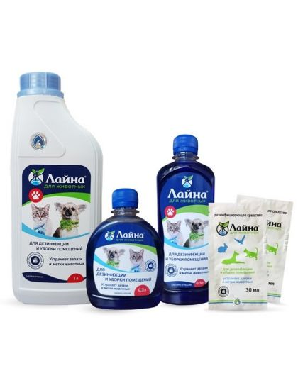 ЛАЙНА средство для уборки, дезинфекции, устранения запахов