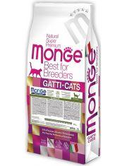 Sensitive Cat корм для кошек с чувствительным пищеварением