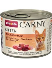 Консервы для котят с говядиной, телятиной и курицей