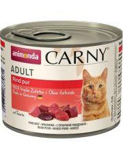 Консервы с отборной говядиной для взрослых кошек
