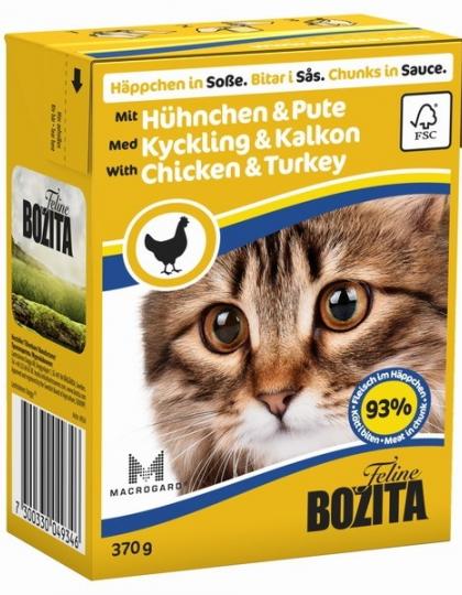Кусочки в соусе для кошек с курицей и индейкой
