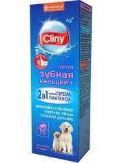 Cliny Зубная паста кальций +